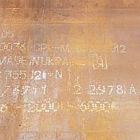 Лист стальной 40мм