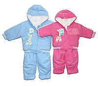 Костюм детский вельветовый утепленный синтепоном для мальчика. Кики брюки, фото 1
