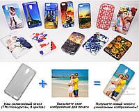 Печать на чехле для Alcatel 6040D OneTouch Idol X (Cиликон/TPU)
