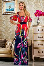 Яркое летнее платье в пол с принтом (2231-2232-2233 svt), фото 2