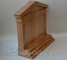 Аксесуар для каміна Будиночок для каміна (300х238х96)