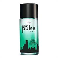 Туалетная вода Avon Urban Pulse Vegas (Урбан Пульс Вегас), 50 мл. Фужерно-свежий аромат.