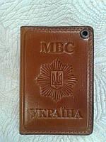 Обложка для удостоверения полиции Украины кожаная, фото 1