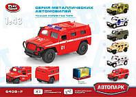Игрушечная машинка модель джипа PLAY SMART 6408F Пожарная охрана металл  инерционная открываются  двери  коробке 11.5*5*5 ш.к./108/