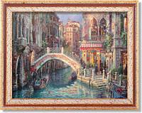 Репродукция  современной картины «На мосту» 60 х 80 см