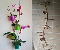 "Подставка для цветов на 4 чаши ""Змея-1"""