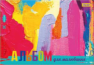 Альбом для рисования А4 28л/120 скоба, с перфорацией для девочки (4823092206077)