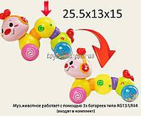 музыкальная игрушка детская развивающий гусеница 997  в коробке 25,5*13*15  см.