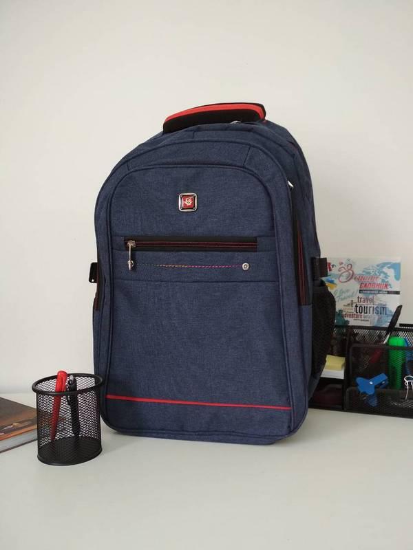 Школьный подростковый рюкзак для мальчика 50*35*15 см