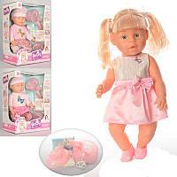 Кукла-пупс WZJ010-449/50 интер-ный с аксес. музыкальная игрушка детская горшок 2в.спак.коробке 30*17,5*40,5 /8/