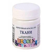 """Краска акриловая по ткани """"DECOLA"""", 50мл. ЗХК (Невская Палитра) белая"""
