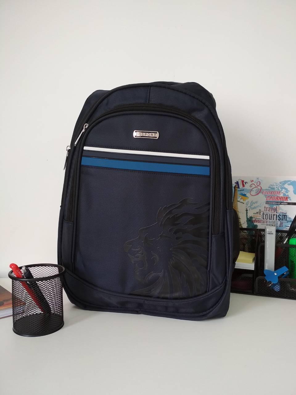 Синий рюкзак для школы мальчику подростку 47*33*17 см