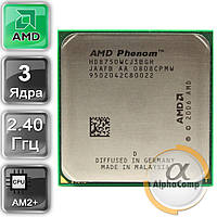 Процессор AMD Phenom X3 8750 (3×2.40GHz/2Mb/AM2+) БУ