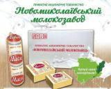 Масло сливочное крестьянское 72,5% весовое 20 и 10 кг, 100% ГОСТ