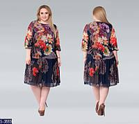 3d38829ac60 Красивое платье большого размера