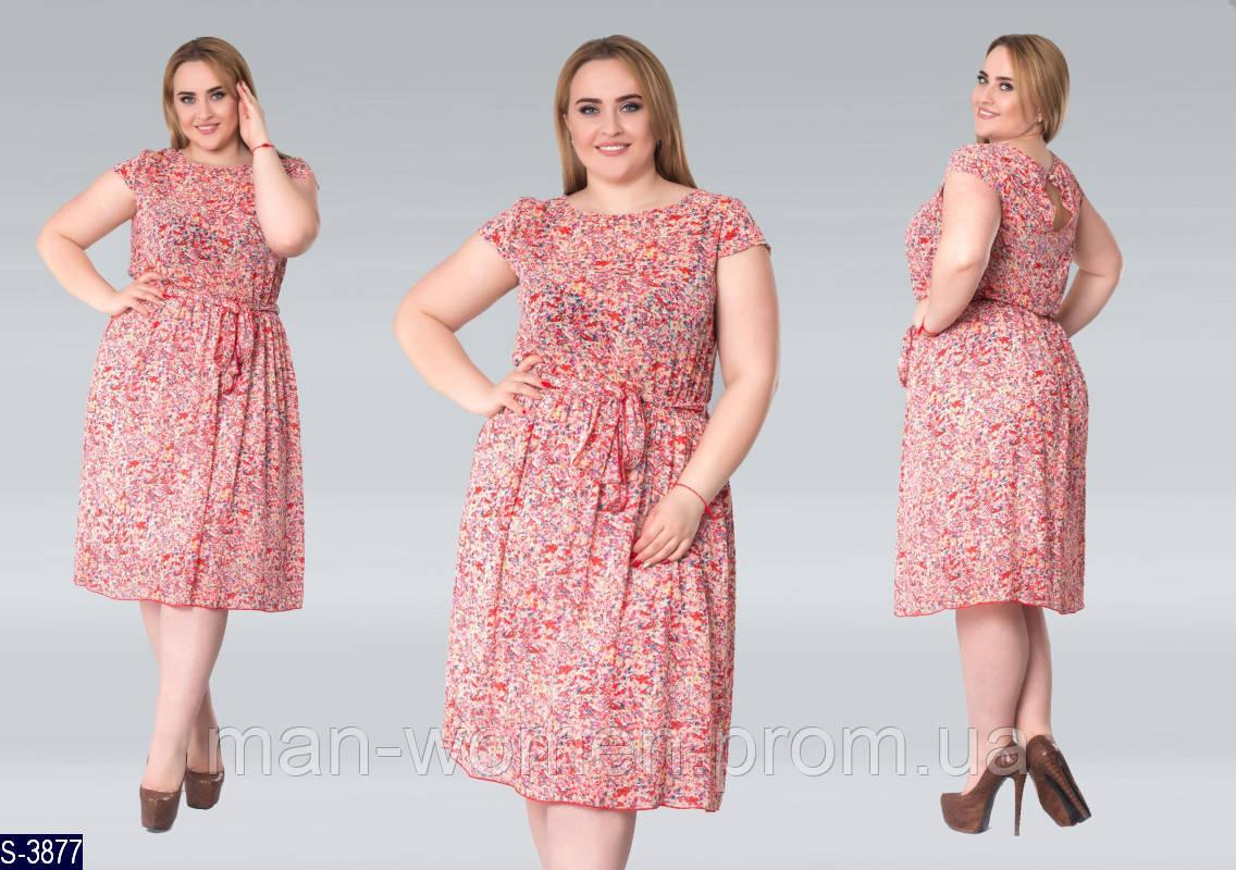 50631442633 Шифоновое платье большого размера -размеры  (48