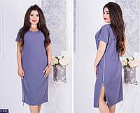 Оригинальное платье большого размера со змейкой- размеры: (48,50,52,54,56,58,60);  РОЗНИЦА +30грн