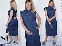 e1e94198b86 Джинсовое платье большого размера прямого кроя - размеры  (48)  РОЗНИЦА  +30грн