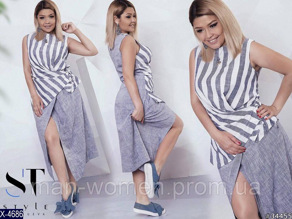 Оригинальное платье большого размера в полоску-  размеры: (50,52,54);  РОЗНИЦА +30грн