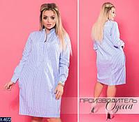 Платье рубашка большого размера в полоску - размеры: (48,50,52,54);  РОЗНИЦА +30грн
