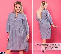 Платье свободного кроя в батале - размеры: (48,50,52,54);  РОЗНИЦА +30грн