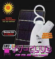 Светодиодная лампа с аккумулятором на солнечной батарее GDLITE GD-5007s +заряжаеться от блока питания