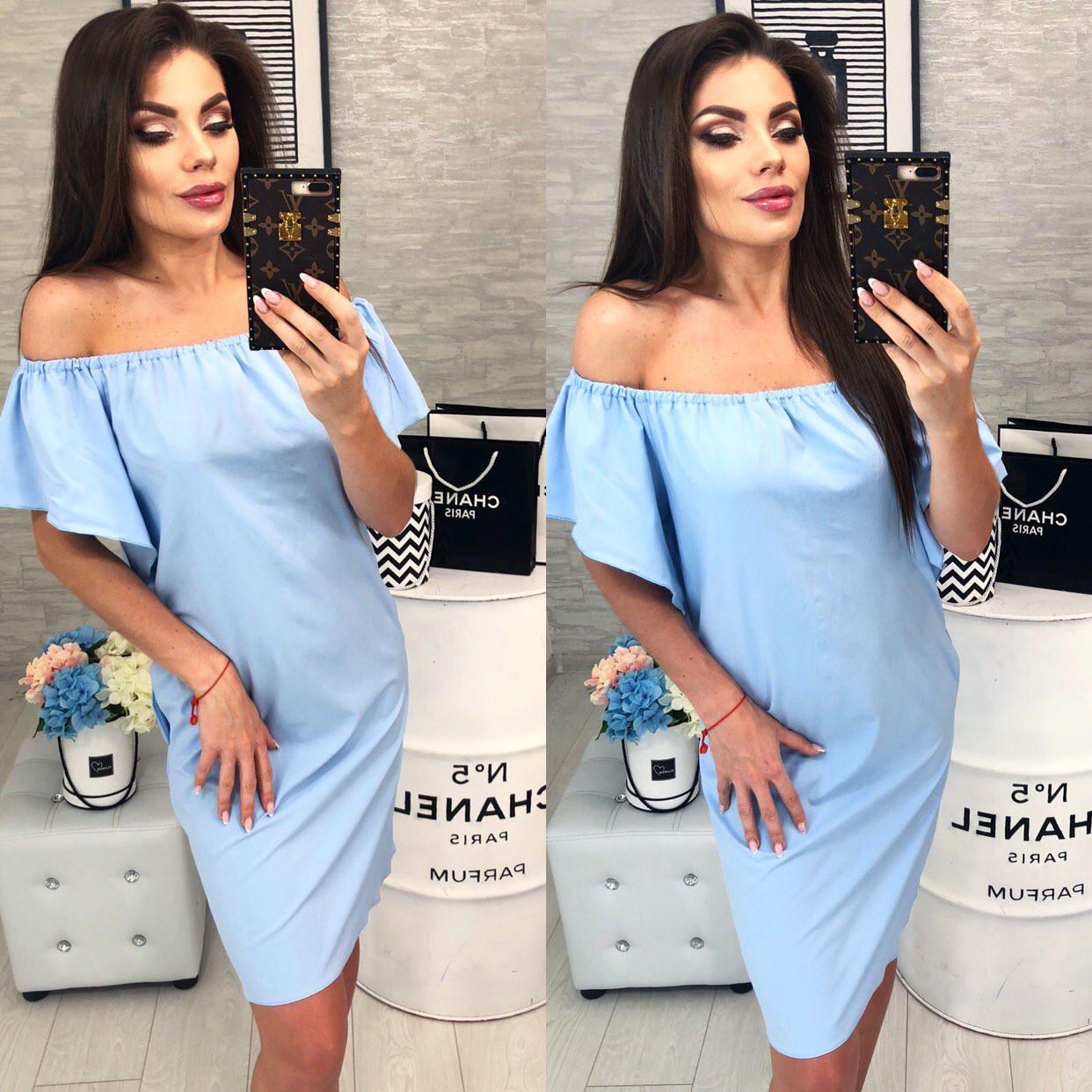 Стильное платье, модель 114, цвет Голубой