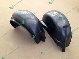 Подкрылки Chevrolet Tacuma (Vivant, Rezzo) (2000-2008) (задние)