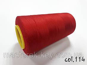 Швейная нитка армированная Kiwi 20/2 №114 оттенок красный