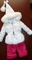 """Зимний комбинезон для девочки  """"Буратинка"""" (в комплекте куртка и полукомбинезон) на рост 110 см"""