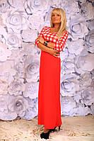 Красивое трикотажное женское платье большого размера в пол с клеткой