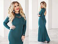 Шикарное длинное женское платье макси больших размеров