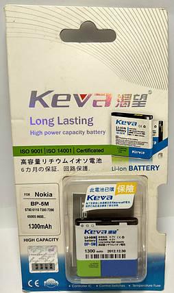 Акумулятор Keva Nokia BP-5M 5700/6110/7393/7390/6500S/8600/... 1300mAh, фото 2