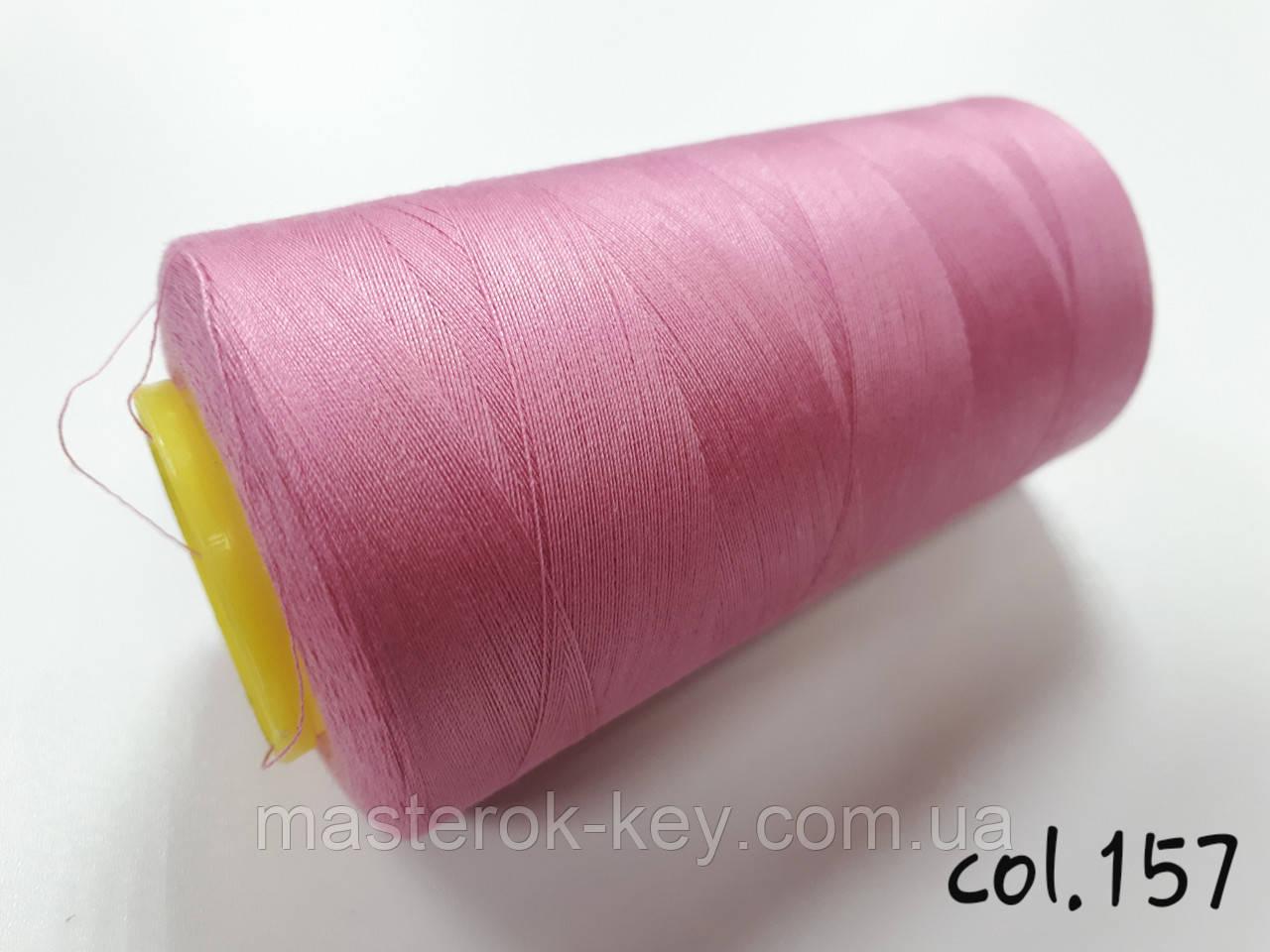 Швейная нитка Kiwi 40/2 №157 оттенок розовый