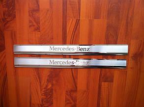 Накладки на пороги Mercedes Vito/Viano W639 2004+