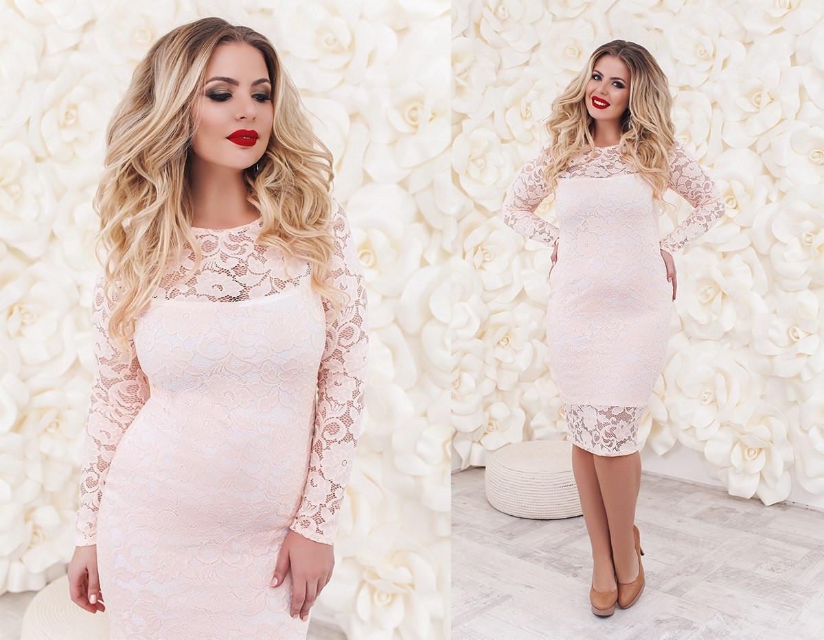 4f7e05ad25ed22a Красивое и очень нарядное женское гипюровое платье больших размеров 48-54  цвет пудры