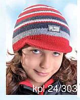Зимняя шапка с козырьком для мальчика, фото 1