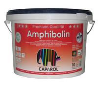 Краска фасадная CAPAROL AMPHIBOLIN B1 10л