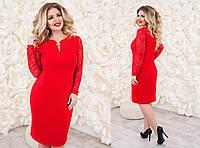 Стильное и очень красивое  женское платье креп-дайвинг с гипюром  больших размеров красное