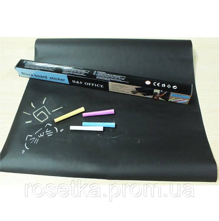 Чёрная меловая пленка H&F Office для рисования 60*200 см. + 5 разноцветных мелков