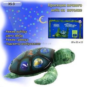 Ночник Черепаха звездное небо, фото 2
