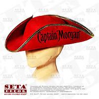 """Треуголка """"Капитан Морган"""" карнавальная синт. фетр"""