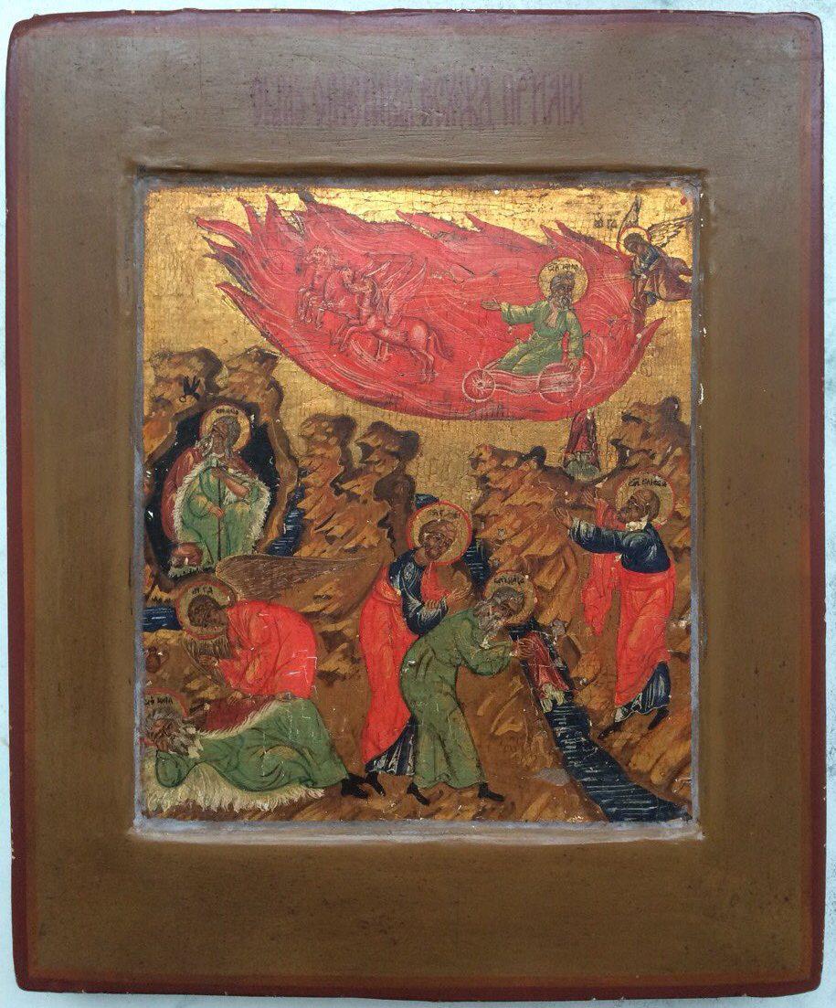 Икона Восхождение Ильи Пророка 19 век Палех