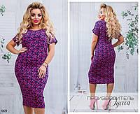 Платье короткий рукав, приталенное стейч-лен 48-50,52-54,56-58,60-62, фото 1