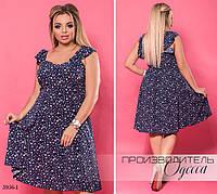 Платье расклешенное рюш вискоза 48,50,52-54,56-58,60-62 , фото 1