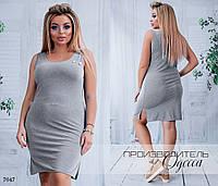Платье короткое без рукав вискоза 46-48,50-52,54-56,58-60