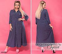 Платье в горошек длинное свободного фасона софт 48,50,52,54