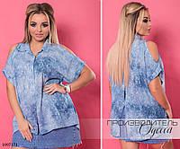 Блуза-рубашка принт плечи вырез коттон 50,52,54,56