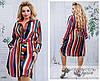 Платье-рубашка полоска под пояс шёлк 48-50,52-54