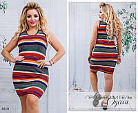 Платье-майка полоска летнее вязка 48-50